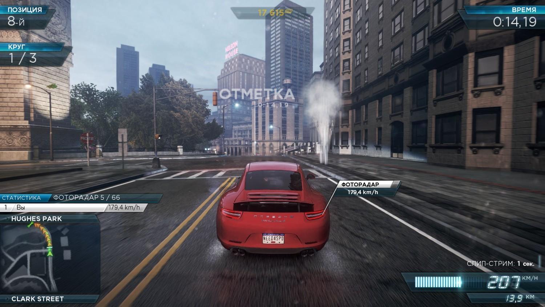 Скриншот к игре Need for Speed: Most Wanted (2012) PC   Repack от R.G. Механики