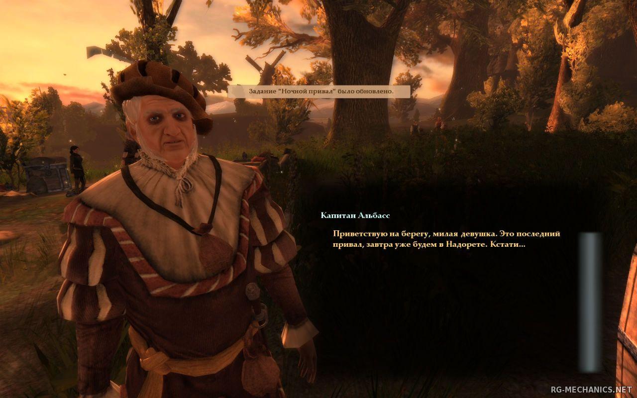 Скриншот к игре Drakensang: Dilogy (2009-2010) PC | RePack от R.G. Механики