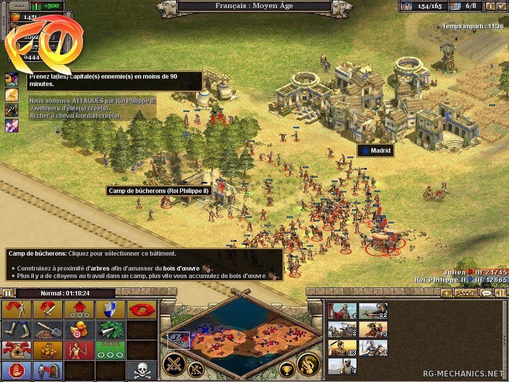 Скриншот к игре Rise Of Nations: Anthology (2003-2006) PC | Repack от R.G. Механики