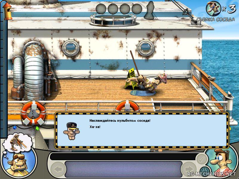 Скриншот к игре Как достать соседа: Дилогия / Neighbours from Hell: Dilogy (2003 - 2004) PC   RePack от R.G. Механики