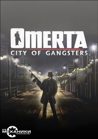 Omerta - City of Gangsters (2013)