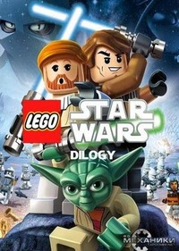 LEGO Star Wars: Dilogy (2009 - 2011)