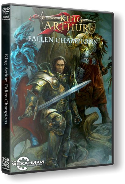 King Arthur: Fallen Champions (2011)