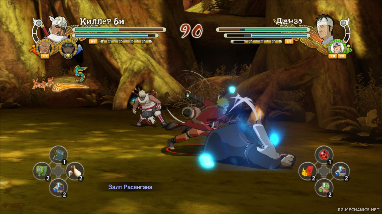 Скриншот к игре NARUTO SHIPPUDEN: Ultimate Ninja STORM 3 Full Burst (2013) РС | RePack от R.G. Механики