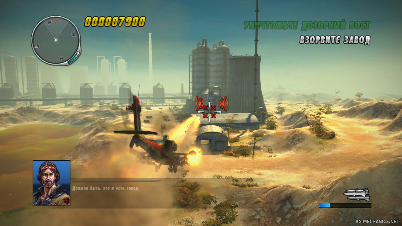 Скриншот к игре Thunder Wolves (2013) PC   RePack от R.G. Механики