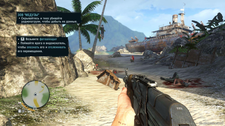Скриншот к игре Far Cry 3 (2012) PC | RePack от R.G. Механики