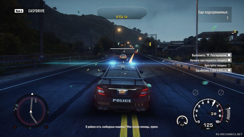 Скриншот к игре Need For Speed: Rivals (2013) PC   RePack от R.G. Механики