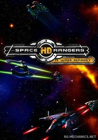 Space Rangers HD: A War Apart v.2.1.2369 hotfix [GOG] (2013) (2013)