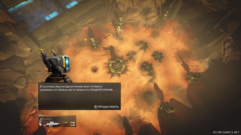 Скриншот к игре Helldivers (2015) PC | RePack от R.G. Механики