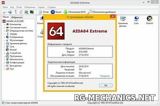 Скриншот 2 к игре AIDA64 Extreme / Engineer / Business Edition / Network Audit 5.60.3700 Final (2015) PC | RePack & Portable by KpoJIuK
