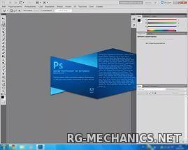 Скриншот к игре Adobe Photoshop CS5 Extended 12.0 [Официальная русская версия] (2010) PC
