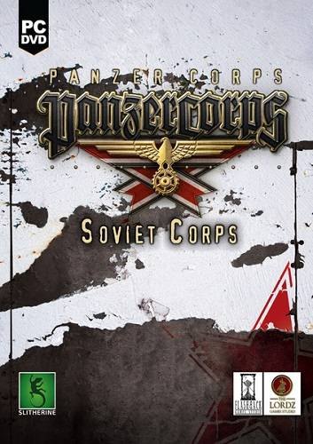 Panzer Corp (2016)