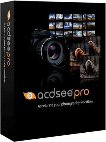 ACDSee Pro (2015)