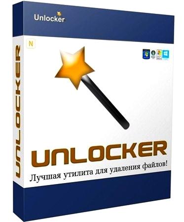 Unlocker (2013)