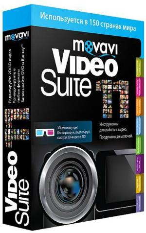 Movavi Video Suite (2014)