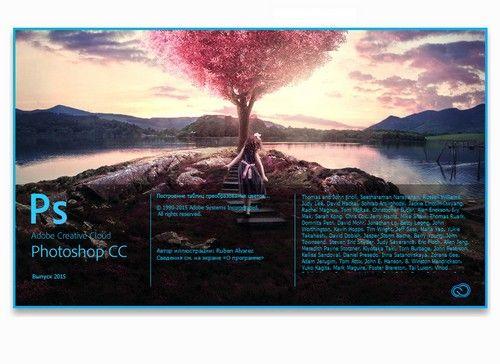 Adobe Photoshop CC (30.01.2016)