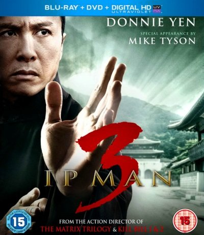 Ип Ман 3D / Yip Man 3