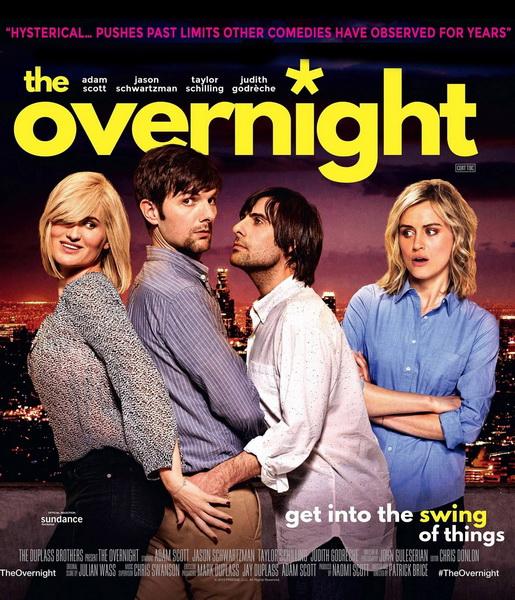 Ночевка / The Overnight (2015)