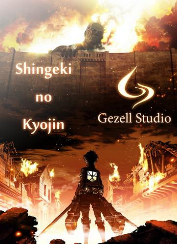 Атака Титанов / Shingeki no Kyojin [01-25 из 25] + 1 Special (2013) HDTVRip | Gezell Studio [HWP]