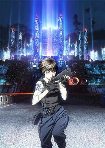 Психопаспорт / Gekijouban Psycho-Pass [movie] (2015) BDRip 1080p | AniDub
