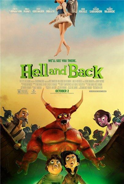 В ад и обратно / Hell and Back (2015)