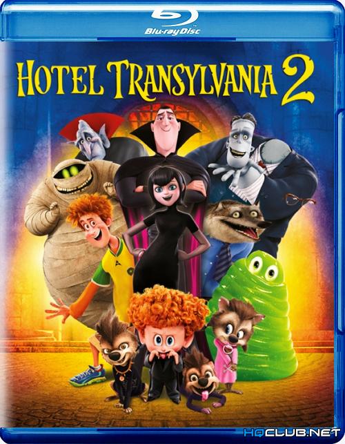 Монстры на каникулах 2 / Hotel Transylvania 2 (2015)
