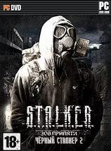 S.T.A.L.K.E.R.: Зов Припяти - Чёрный сталкер 2 (2011)