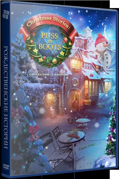 Рождественские истории 4: Кот в сапогах / Christmas Stories 4: Puss in Boots CE (2015)