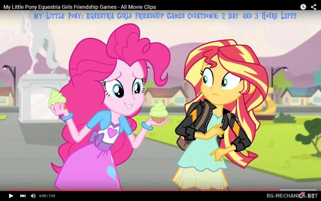Скриншот к игре Мой маленький пони: Девочки из Эквестрии - Игры Дружбы (2015) HDTVRip 1080p | L2, L1