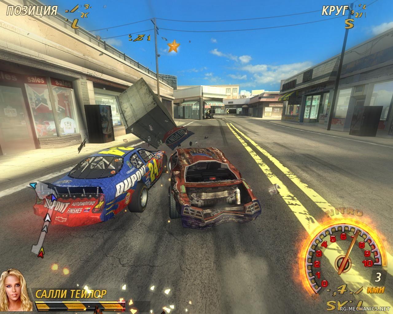 Скриншот к игре FlatOut 2: Reborn (2015) PC