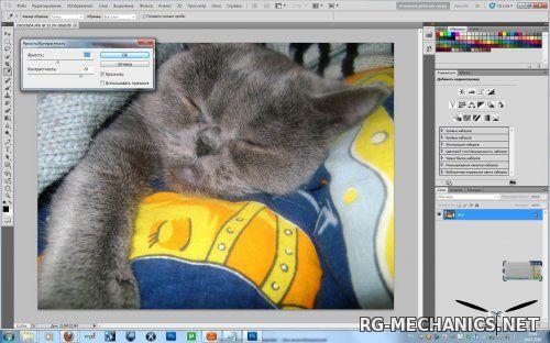 Скриншот к игре Adobe Photoshop CS6 13.0.1.1 (2012) PC   RePack by MarioLast