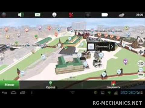 Скриншот к игре Навител Навигатор / Navitel Navigator 9.5.399 (2015) Android
