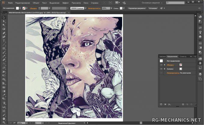 Скриншот к игре Adobe Illustrator CC 2015 19.0.1 [x86-x64] (2015) PC | RePack by D!akov
