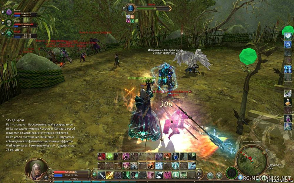 Скриншот к игре Aion [5.0.1209.16] (2009) PC | Online-only