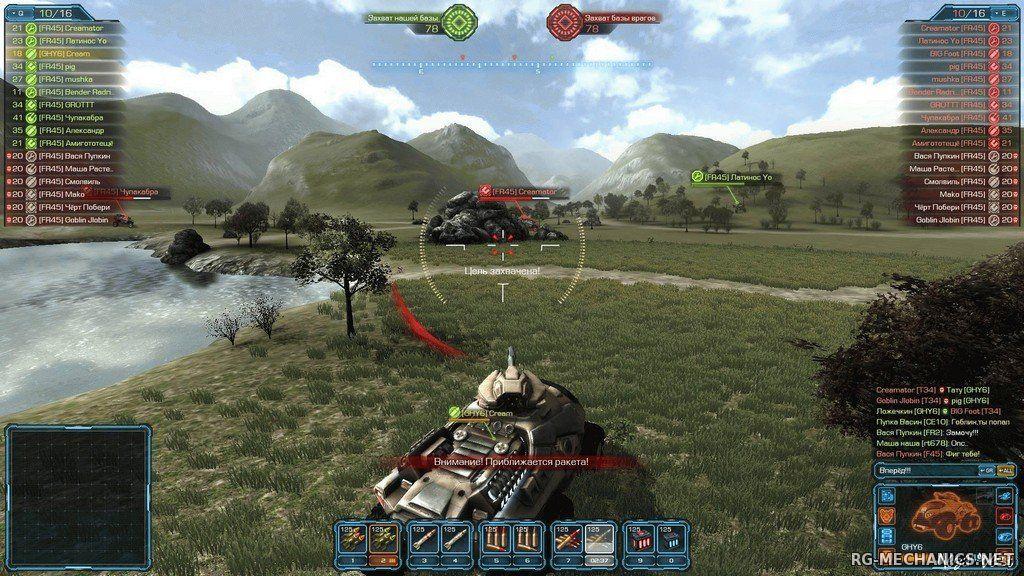 Скриншот к игре Metal War Online: Retribution [1.1.0.1.0.2089] (2013) PC | Online-only