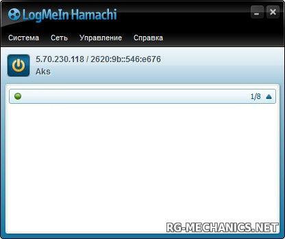 Скриншот к игре LogMeIn Hamachi 2.2.0.319 (2015) РС