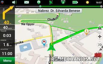 Скриншот к игре Навител Навигатор / Navitel Navigator 9.6.61 (2015) Android