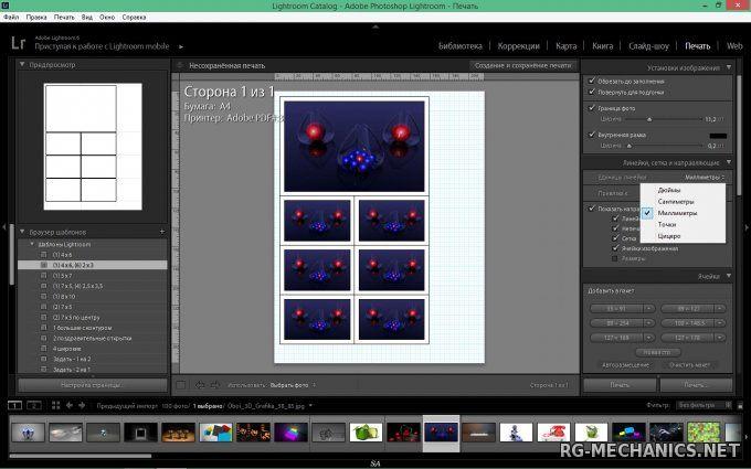 Скриншот к игре Adobe Photoshop CC 2015.1.2 v16.1.2 (Update 4) [x86-x64] (2015) PC