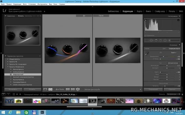 Скриншот 1 к игре Adobe Photoshop Lightroom 6.3 Final [x64] (2015) РС | RePack & Portable by D!akov