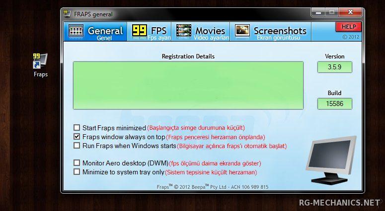 Скриншот к игре Fraps 3.5.99 Build 15618 Retail (2013) PC