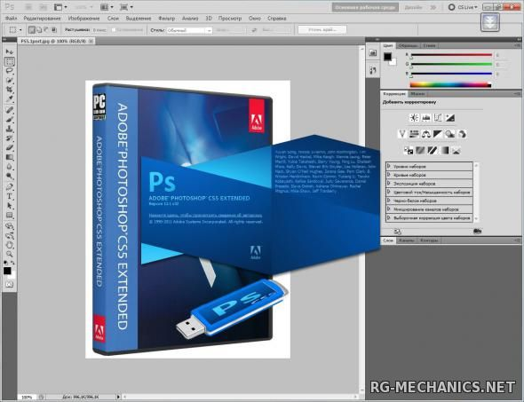 Скриншот к игре Adobe Photoshop CS5 Extended 12.0.1 (2010) PC | RePack