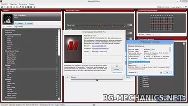 Скриншот к игре Screaming Bee MorphVOX Pro 4.4.17 Build 22603 [Deluxe Pack] (2014) PC | RePack by KpoJIuK