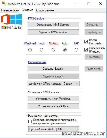 Скриншот к игре KMSAuto Net 2015 1.4.2 (2015) PC | Portable