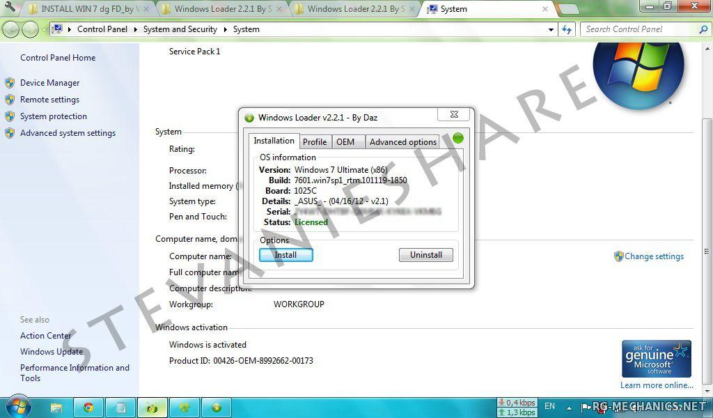 Скриншот к игре Windows 7 Loader by Daz 2.2.1 (2013) PC