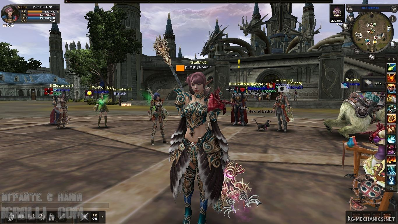 Скриншот к игре Karos Online [20.04.16] (2010) PC   Online-only
