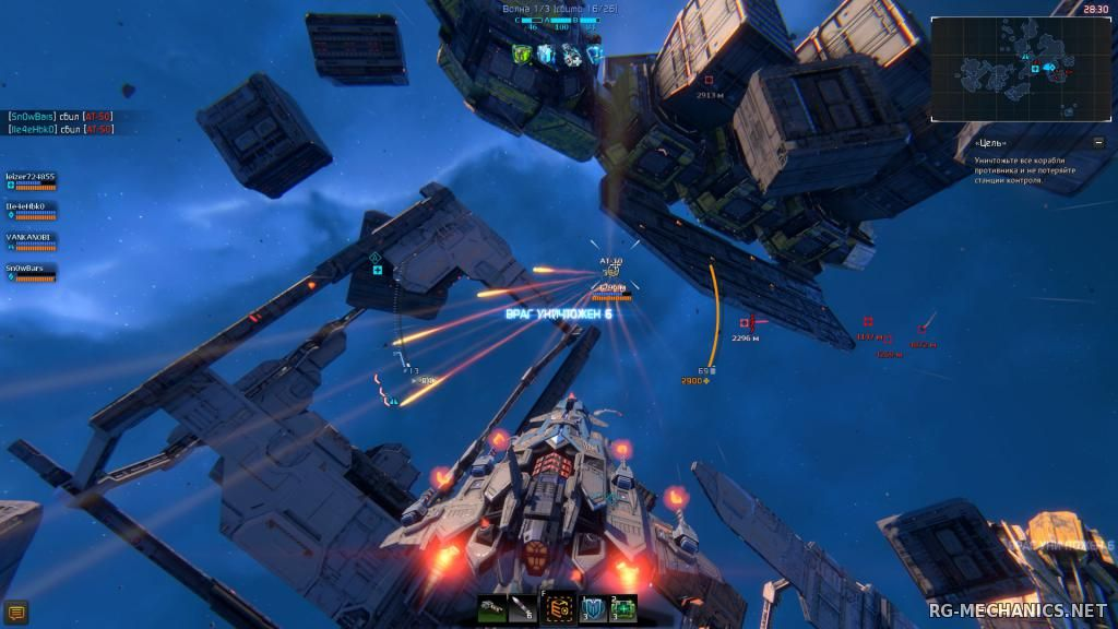 Скриншот к игре Star Conflict: Age of Destroyers [1.3.5.85454] (2013) PC | Online-only