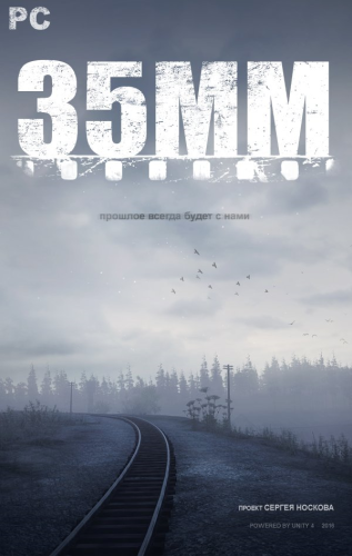 35MM (2016) PC   Repack от Juk.v.Muravenike