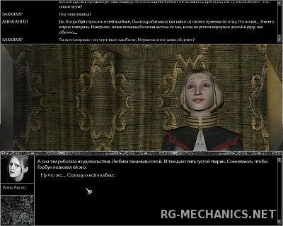 Скриншот к игре Мор. Утопия / Pathologic Classic HD [v 1.03] (2015) PC | RePack