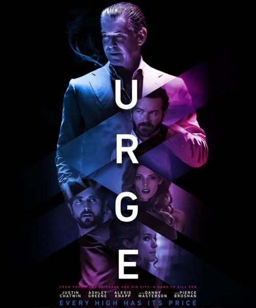 Побуждение / Urge (2016)