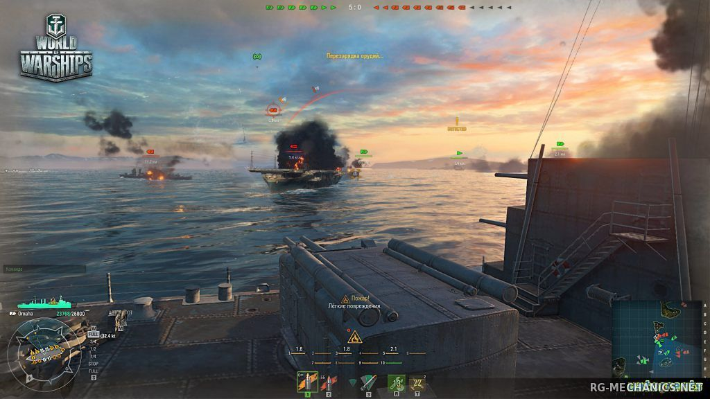 Скриншот к игре World of Warships [0.5.6.1] (2015) PC   Online-only